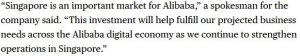 Alibaba-buys-50%-stake-in-Singapore-office-tower